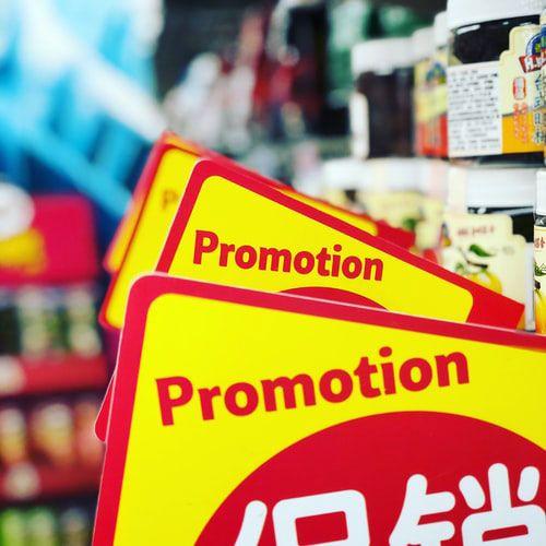 promociones y ofertas vpn